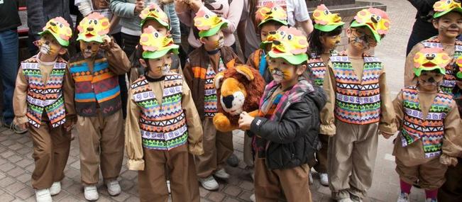 LION HK 2
